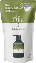 Pax Olie <br>Body Conditioner